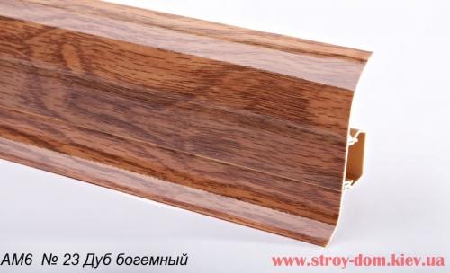 Плинтус глянцевый пластиковый короб канал с мягкими краямя АМ6 №23 Дуб богемский