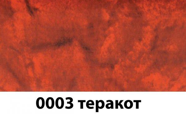 Фото  1 Плинтус-короб TIS 56х18 мм 2,5 м теракот 2135161