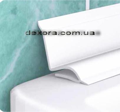 Плинтус на ванную с резиновыми краями 2,5 м. Для герметизации стыка ванны и стены