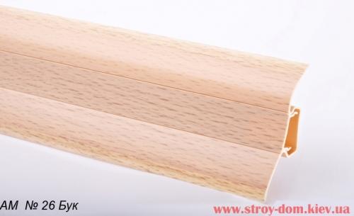 Плинтус пластиковый кабель канал с мягкими краями АМ № 26 Бук