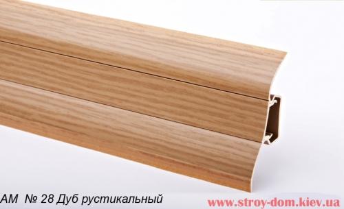 Плинтус пластиковый кабель канал с мягкими краями АМ № 28 Дуб рустикальный