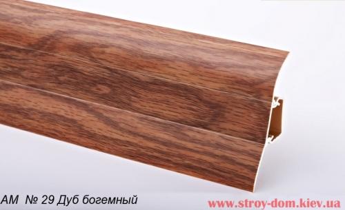 Плинтус пластиковый кабель канал с мягкими краями АМ № 29 Дуб богемский