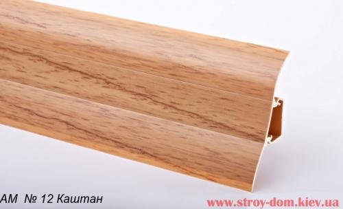 Плинтус пластиковый короб с мягким краем АМ № 12 Каштан
