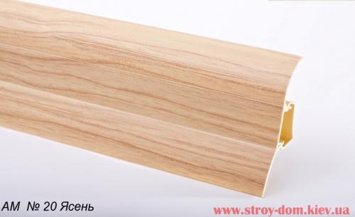 Плинтус пластиковый с кабель каналом с мягкими краями АМ № 20 Ясень