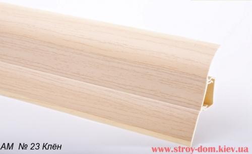 Плинтус пластиковый с кабель каналом с мягкими краями АМ № 23 Клён