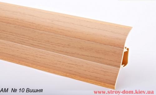 Плинтус пластиковый с мягким краем с короб каналом Вишня АМ № 10