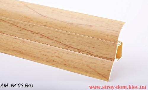 Плинтус пластиковый с мягким краем с короб каналом Вяз АМ № 3