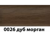Фото  1 Плинтус с кабель каналом с прорезиненными краями 56х18мм 2,5м Тис дуб морган 2135178