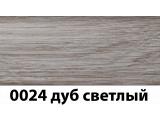 Фото  1 Плинтус с кабель каналом с прорезиненными краями 56х18мм 2,5м Тис дуб светлый 2135186