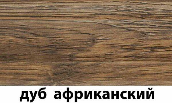 Фото  1 Плинтус с кабель каналом с прорезиненными краями 56х18мм 2,5м Тис дуб африканский 2135189