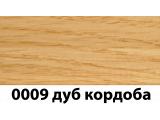 Фото  1 Плинтус с кабель каналом с прорезиненными краями 56х18мм 2,5м Тис дуб кордоба 2135167