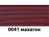 Фото  1 Плинтус с кабель каналом с прорезиненными краями 56х18мм 2,5м Тис махагон 2135168