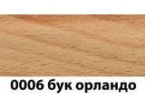 Фото  1 Плинтус с кабель каналом с прорезиненными краями 56х18мм 2,5м Тис бук орландо 2135169