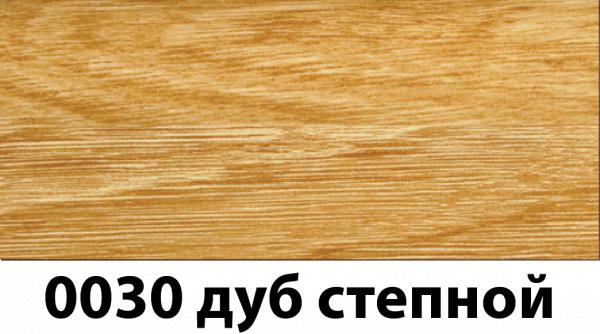 Фото  1 Плинтус с кабель каналом с прорезиненными краями 56х18мм 2,5м Тис дуб степной 2135173