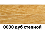 Фото  1 Планується з кабель каналом з прогумованими краями 56х18мм 2,5 Тис дуб степової 2135173