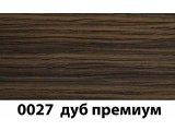 Фото  1 Плинтус с кабель каналом с прорезиненными краями 56х18мм 2,5м Тис дуб премиум 2135190