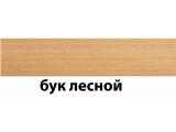 Фото  1 Плинтус Теко Классик 48х19 2,5 м бук лесной 2135157