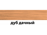 Фото  1 Плинтус Теко Классик 48х19 2,5 м дуб дачный 2135148