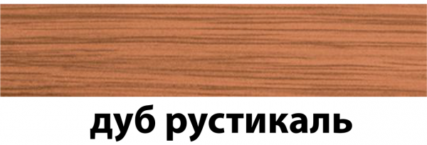 Фото  1 Плинтус Теко Классик 48х19 2,5 м дуб рустик 2135153