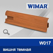 Плинтус WIMAR 55мм с кабель-каналом матовый Размер : 19*55*2500 W 017 вишня темная