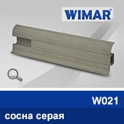 Плинтус WIMAR 55мм с кабель-каналом матовый Размер : 19*55*2500 W 021 дуб серый