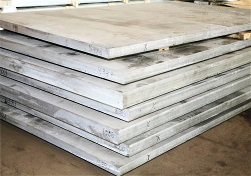 Плита 10х1500х4000(900); (2500) Д16 алюм.