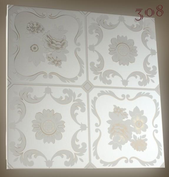 Плита, 300х300, подвесного алюминиевого потолка, арт.308