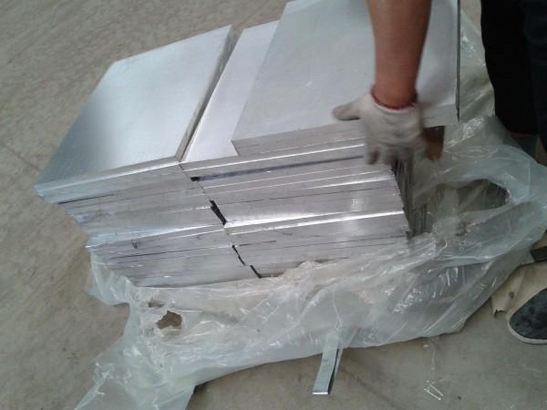 Плита алюминиевая Д16 10*1500*4000мм, пореза по ширине от 80мм, в любом количестве!