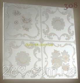 Фото  1 Плита алюминиевая тип Бафони № 308 Алюминиевый потолок № 308 2161787
