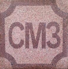 Плита бетонная мозаичная гиперпрессованная . Состав гранит-мрамор, логотип компании комбинированная.