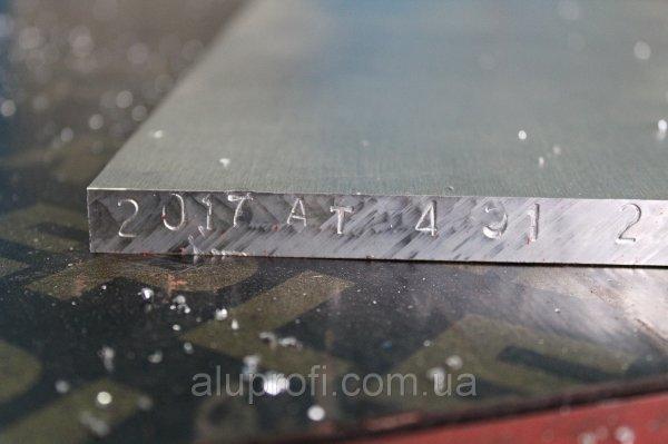 Фото  1 Плита дюраль (заготовка 2017) T451 (Д1Т) 12мм 100х700 мм 2100031