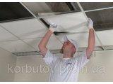 Фото  1 Плита OASIS 600*600*12мм подвесной потолок Armstrong 1906254