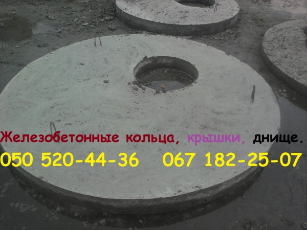Плита перекрытия колец Харьков ПП 170-12 http://tehnikinet. com/index. php/jelezobetonnie-k olca