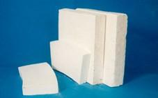 Плита теплоизоляционная ШПГТ – 450 пользуются большим спросом на рынке теплоизоляционных материалов.