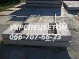 Плита УБК-5