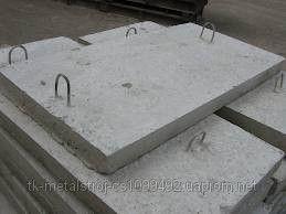 Плита УБК -5а