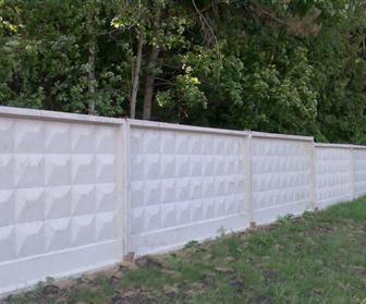 Плиты балконов ПБ изготавливаются по ГОСТ ГОСТ 25697-83