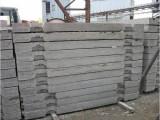 Плиты дорожные  2П60-20-8