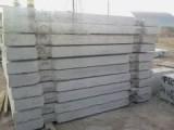 Плиты дорожные  ПД 60х12