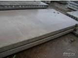 Плиты дорожные  ПДС 3х1,5х0,16