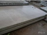 Плиты дорожные  ПДС 3х2х0,16