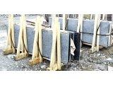 Фото  1 Плиты гранитные, слябы (Лабрадорит) 2066044