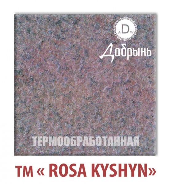 Плиты мощения. Термообработанная поверхность. Кишинский гранит. Толщина 40 мм