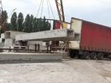 Плиты перекрытия лотков П 21д-11