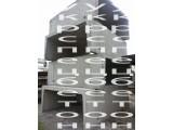 Плиты перекрытия лотков П 3-8
