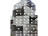 Плиты перекрытия лотков П 6д-15