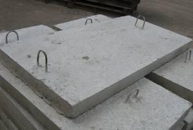 Плиты перекрытия лотков П 7д-5