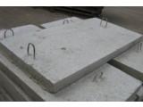 Плиты перекрытия лотков П 8-8