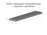 Плиты перекрытия ПК 77-12-8