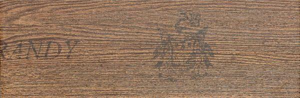 плитка Cervion Ficus 15 х 45